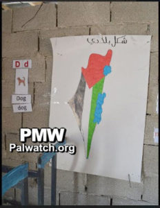 Fake map of Palestine - found in the school.