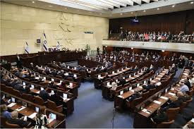 The Knesset in session.