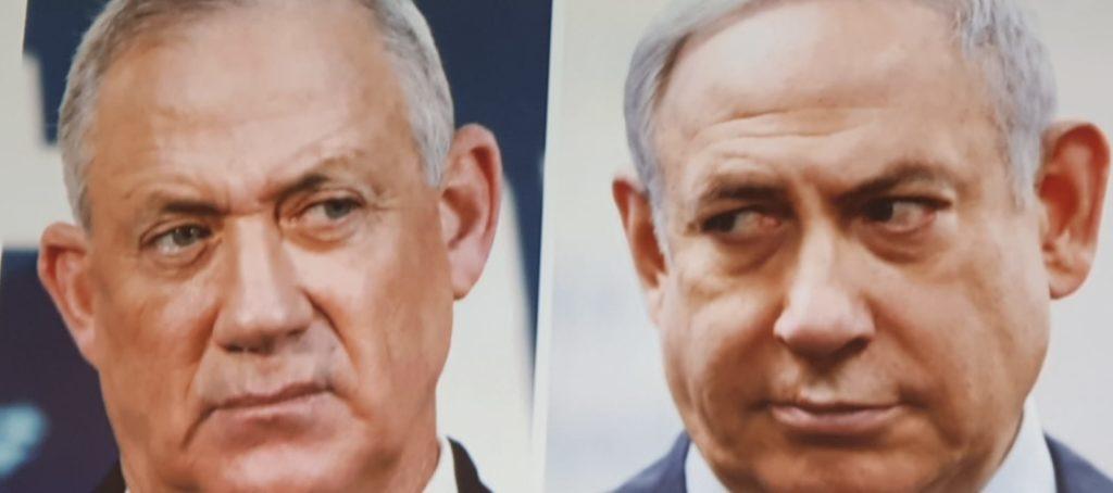 Benny Gantz, Bibi Netanyahu